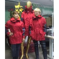 Одежда для рабочих профессий